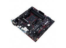 PLACA MÃE ASUS PRIME B450M-GAMING/BR - CHIPSET AMD B450 - SOCKET AM4